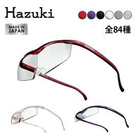 ハズキルーペ 正規品 コンパクト ラージ クール 日本製 Hazuki メガネ型拡大鏡 ブルーライトカット 1.85倍 1.6倍 1.32倍 ケース クロス付き メガネ二重掛け対応