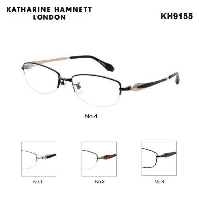 キャサリンハムネット めがね 眼鏡 KATHARINE HAMNETT KH9155 メンズ スクエア メガネフレーム 度付き 度なし 伊達メガネ サイズ:53 国内正規品 かわいい おしゃれ 送料無料