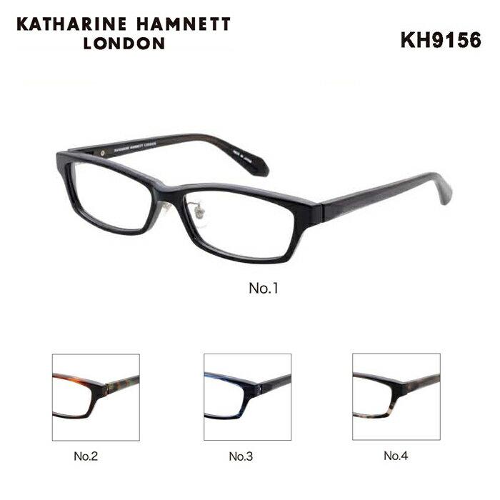 キャサリンハムネット めがね 眼鏡 KATHARINE HAMNETT KH9156 メンズ スクエア メガネフレーム 度付き 度なし 伊達メガネ サイズ:55 国内正規品 かわいい おしゃれ 送料無料