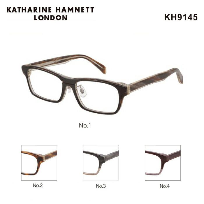 キャサリンハムネット めがね 眼鏡 KATHARINE HAMNETT KH9145 メンズ スクエア メガネフレーム 度付き 度なし 伊達メガネ サイズ:54 国内正規品 かわいい おしゃれ 送料無料