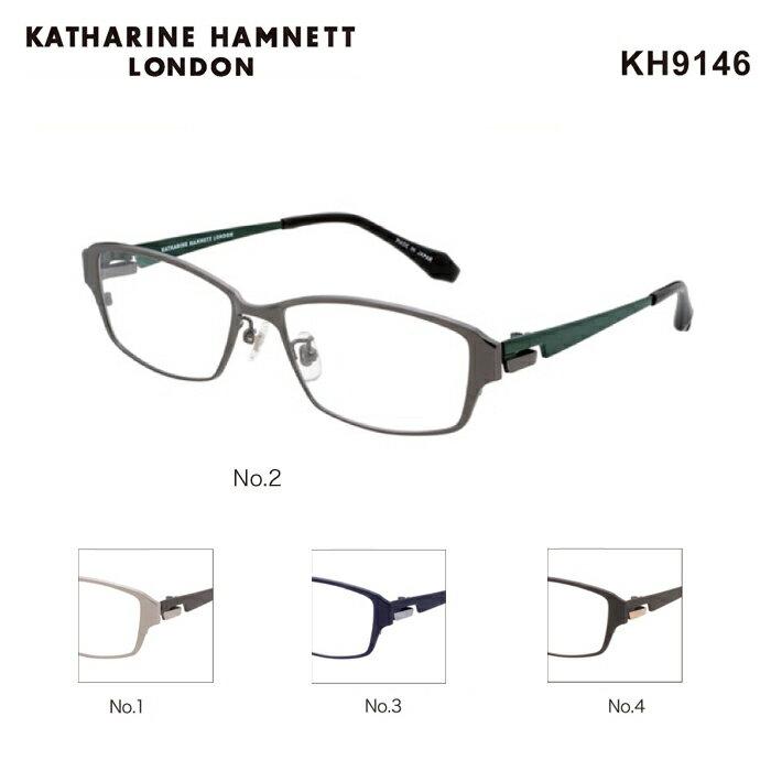キャサリンハムネット めがね 眼鏡 KATHARINE HAMNETT KH9146 メンズ スクエア メガネフレーム 度付き 度なし 伊達メガネ サイズ:55 国内正規品 かわいい おしゃれ 送料無料