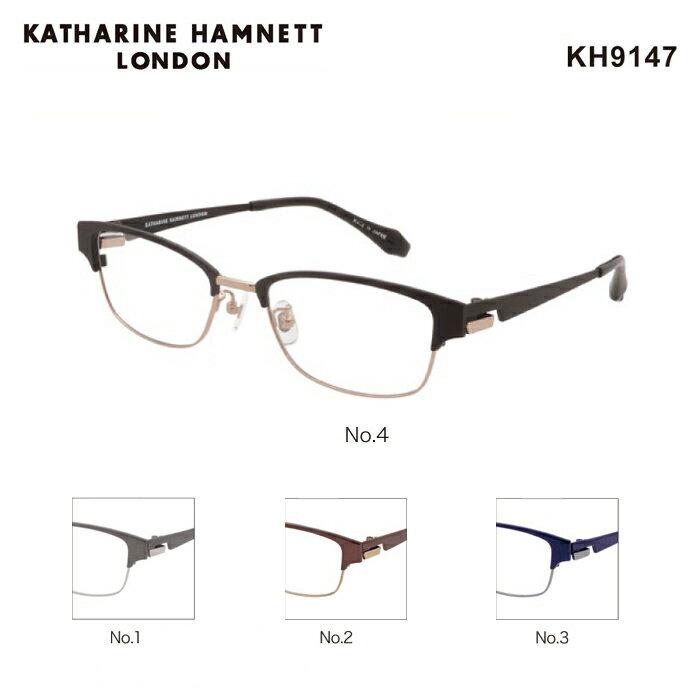 キャサリンハムネット めがね 眼鏡 KATHARINE HAMNETT KH9147 メンズ スクエア メガネフレーム 度付き 度なし 伊達メガネ サイズ:54 国内正規品 かわいい おしゃれ 送料無料