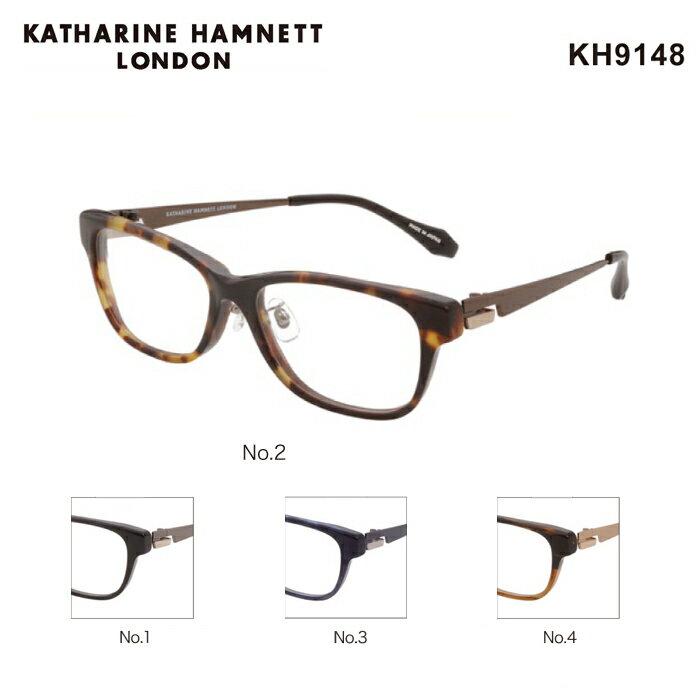 キャサリンハムネット めがね 眼鏡 KATHARINE HAMNETT KH9148 メンズ ウェリントン メガネフレーム 度付き 度なし 伊達メガネ サイズ:53 国内正規品 かわいい おしゃれ 送料無料