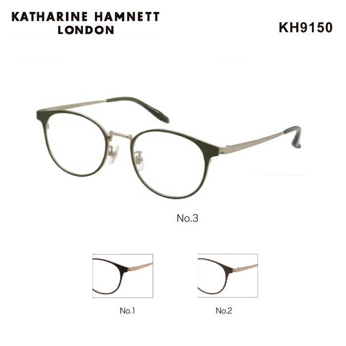 キャサリンハムネット めがね 眼鏡 KATHARINE HAMNETT KH9150 メンズ ラウンド メガネフレーム 度付き 度なし 伊達メガネ サイズ:50 国内正規品 かわいい おしゃれ 送料無料