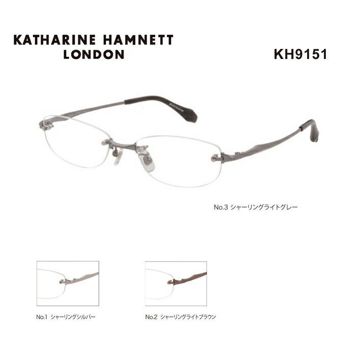メガネフレーム ふちなし キャサリンハムネット めがね 眼鏡 KATHARINE HAMNETT KH9151 メンズ スクエア 度付き 度なし 伊達メガネ サイズ:52 国内正規品 かわいい おしゃれ 送料無料