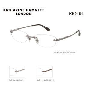 メガネフレーム ふちなし キャサリンハムネット めがね 眼鏡 KATHARINE HAMNETT KH9151 メンズ スクエア 度付き 度なし 伊達メガネ サイズ:52 国内正規品 かわいい おしゃれ