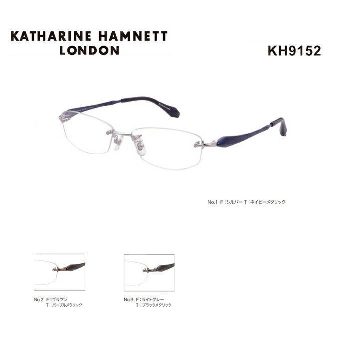 メガネフレーム ふちなし キャサリンハムネット めがね 眼鏡 KATHARINE HAMNETT KH9152 メンズ スクエア 度付き 度なし 伊達メガネ サイズ:53 国内正規品 かわいい おしゃれ 送料無料