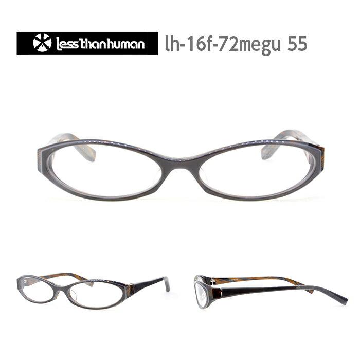 レスザンヒューマン めがね 眼鏡 72 megu メンズ レディース オーバル メガネ フレーム 度付き 度なし 伊達メガネ サイズ:54 Less Than human 国内正規品 かわいい おしゃれ 送料無料