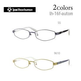 レスザンヒューマン めがね 眼鏡 PRETTY Automatic=S.cum メンズ レディース オーバル メガネ フレーム 度付き 度なし 伊達メガネ サイズ:53 Less Than human 国内正規品 かわいい おしゃれ
