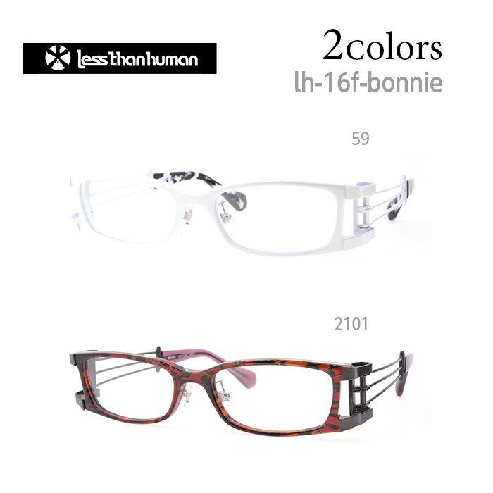 レスザンヒューマン めがね 眼鏡 Bonnie メンズ レディース スクエア メガネ フレーム 度付き 度なし 伊達メガネ サイズ:53 Less Than human 国内正規品 かわいい おしゃれ 送料無料