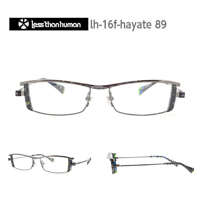 レスザンヒューマン めがね 眼鏡 HAYATE メンズ レディース スクエア メガネ フレーム 度付き 度なし 伊達メガネ サイズ:54 Less Than human 国内正規品 かわいい おしゃれ 送料無料