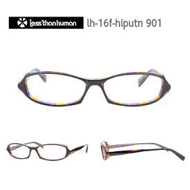 レスザンヒューマン めがね 眼鏡 HIP PARADE U-TEN メンズ レディース スクエア メガネ フレーム 度付き 度なし 伊達メガネ サイズ:55 Less Than human 国内正規品 かわいい おしゃれ 送料無料