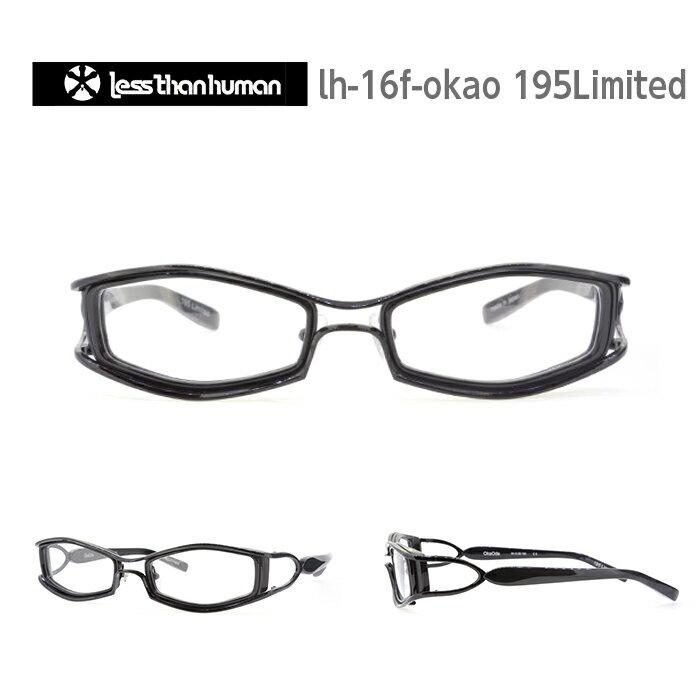 レスザンヒューマン めがね 眼鏡 OKAODE メンズ レディース スクエア メガネ フレーム 度付き 度なし 伊達メガネ サイズ:54 Less Than human 国内正規品 かわいい おしゃれ 送料無料