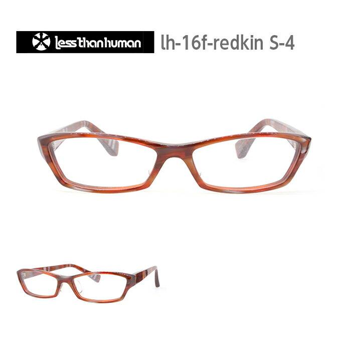 レスザンヒューマン めがね 眼鏡 REDKING VS LTH ウルトラマンコラボ メンズ レディース スクエア メガネ フレーム 度付き 度なし 伊達メガネ サイズ:54 Less Than human 国内正規品 かわいい おしゃれ 送料無料