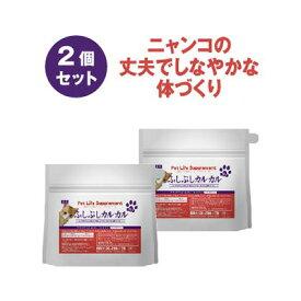 猫のふしぶしカルカル 2個セット ペットライフサプリメント 愛猫の関節に グルコサミン、コンドロイチン、プロポリスエキス配合(100g)