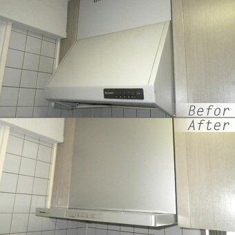 浴室テレビ防水テレビお風呂テレビTV