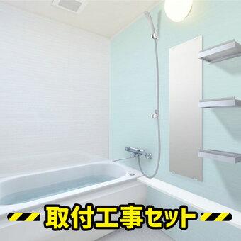 【工事費込商品+標準工事セット】TOTOシステムバスマンションリモデルバスルームWBシリーズTタイプ1216マンション向け浴室リフォームお風呂リフォーム浴室お風呂風呂リフォームバスルーム工事工事費込みマンションリモデルWBV1216JTX6