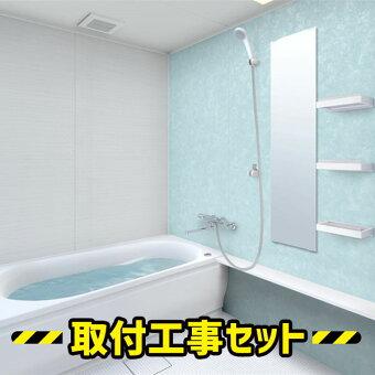 【工事費込商品+標準工事セット】TOTOシステムバスマンションリモデルバスルームWGシリーズTタイプ1620マンション向け浴室リフォームお風呂リフォーム浴室お風呂風呂リフォームバスルーム工事工事費込みマンションリモデルWGV1620JTX2