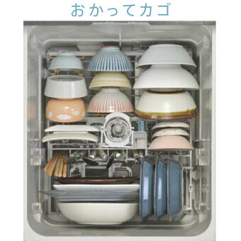 ビルトイン食洗機【工事費込】リンナイRSW-D401LPE深型スライドオープンおかってカゴタイプ食洗機ビルトイン後付け対応食洗器食器洗い乾燥機幅45cm工事費込み交換工事