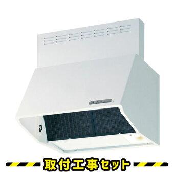 【工事費込】#FJ-BDR3HL751Wレンジフードカクダイ75cm750シロッコファン深型キッチン換気扇工事費込み取替交換取付工事