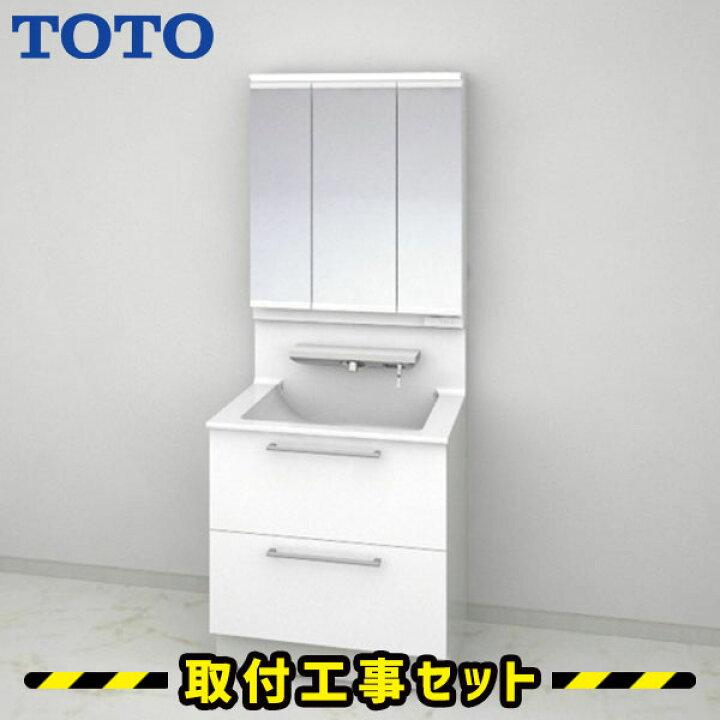 洗面 台 toto TOTOの洗面化粧台のシリーズの特徴や価格の比較、評判をプロの目線で紹介!