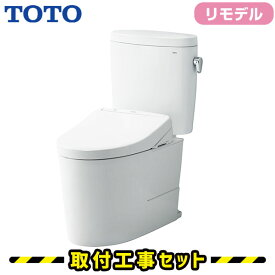 TOTO 便器【工事費込】ピュアレストEX ウォシュレット S2 床排水 リモデル 手洗いなし トイレ 工事費込み CS400BM SH400BA TCF6553 トイレリフォーム 交換 工事 便器 セット 洋式 壁リモコン