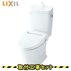 リクシル 便器【工事費込】アメージュZ シャワートイレ KB YBC-ZA10H-YDT-ZA180H-CW-KB21 アメージュ リトイレ 便器 手洗いあり セット LIXIL inax 便座 温水洗浄便座 イナックス フチレス 工事費込み トイレリフォーム 交換 工事