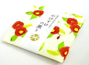 【2個までDM便OK!】室内香[お香]日本香堂野山からのおふくわけ「わびすけの薫りのお香」ミニスティック型12本入り/香立て付き
