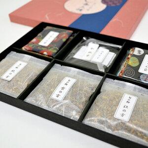 【匂い袋キット】手作り応援します!自分で作る匂い袋薫物屋香楽手作り匂い袋キット「香三種」[京の方・紀の方・江の方]3種の香りと匂い袋作りのためのお道具セット【キット】【手作り