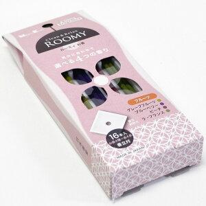 【日本香堂】ROOMY Clean&Relax フルーツ 4種16本入[香立付]【ルーミィ】【インセンス】【室内香】【お香】【お線香】【線香】【スティック】【柑橘】【ブルーベリー】【ピーチ】【ラフラン