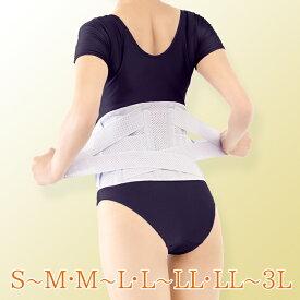 【腰】【男女兼用】お医者さんのがっちりコルセット[Doctor Support Belt]〔S〜M・M〜L・L〜LL・LL〜3L〕【腰痛予防】【アルファックス】【サポーター】【お医者さんシリーズ】【骨盤】【運動】【下腹】【体幹】【腰痛ベルト】【介護】【父の日】【送料無料】