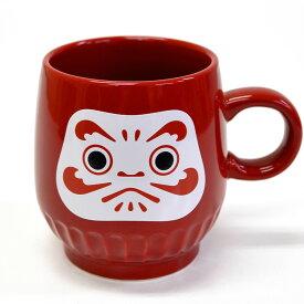 【マジックマグカップ】だるまマグ/赤【マグカップ】【カップ】【プレゼント】【ダルマ】【だるま】【アハ体験】【縁起物】【ギフト】【父の日】【敬老の日】【お土産】【JAPAN】【日本】【サプライズ】