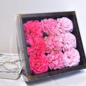 【バスソープ】Carnation フラワーフレグランス ピンク【カーネーション】【ピンク】【暖色系】【フラワーソープ】【花】【バスフレ】【入浴剤】【プレゼント】【ギフト】【インテリア】