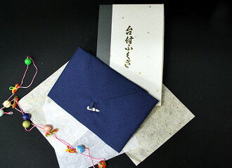 Silk wrapper color / iron dark blue * with the lacquer tray
