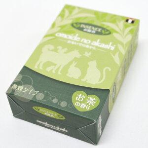 【ペット供養】オモイデノアカシ インセンス「お茶のかおり」微煙タイプ【緑茶】【線香】【お香】【お線香】【ペット】【仏具】【ペット供養】【愛犬】【愛猫】【お盆】【PMA053】【4個