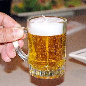 【好物キャンドル】【リアル】【カメヤマ】好物ローソク「ミニビールジョッキ」【お墓参り】【お彼岸】【お盆】【故人の好物ローソク】【おもしろキャンドル】【父の日】【beer】【ビール】