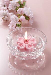 【桜フェア】【桜フローティングキャンドル】浮きローソク「さくらの花めぐり」 桜の香り付キャンドルとガラスの器セット【桜】【春】【ギフト】【キャンドル】【プレゼント】【御供