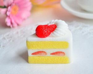 【洋菓子】【cake】【キャンドル】スイーツキャンドル「イチゴのショ−トケ−キキャンドル」香り付き【ショートケーキ】【パーティー】【ケーキ】【スイーツ】【ギフト】【プレゼント】