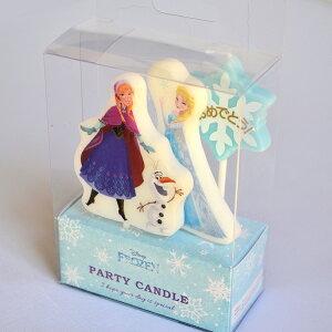 ディズニーパーティーキャンドル「アナと雪の女王」【パーティー】【バースデーキャンドル】【記念日】【キャンドル】【イベント】【ギフト】【ディズニー】【アナと雪の女王】【DISNEY】【スイーツ】【アナ】【エルサ】【オラフ】