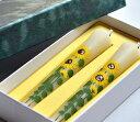 【夏 限定品】【2個までネコポスOK】手描き絵ろうそく「夏の花/向日葵[ひまわり]」3号2本入り【和蝋燭】【絵蝋燭】【…