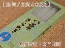 【燃焼時間約7時間】東亜ローソク/八葉きらめき〔白芯〕 15号4本 260g【実用ろうそく】【仏事】*