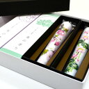 【ギフト中C】2種のお線香と花ろうそくのギフト「桜の香り」「蓮の香り」のお線香と手描き絵ろうそく2種「桜」「蓮」のセット和蝋燭 贈…