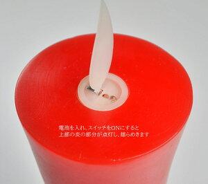 【朱蝋燭】LED和型ロ−ソク[リアルフレイム]朱リモコン付〔対〕【LEDろうそく】【和型ろうそく】【寺院】【葬祭】【新盆】【進物】【仏壇】*