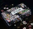 【奥野晴明堂】【お線香】微煙香/千年桜[沈香の香り] 大バラ【お盆】【御供】【進物】【お彼岸】*
