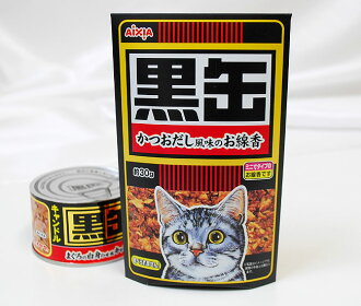 Scent of pet for your offering incense 'black cans incense and bonito [pet hen]