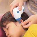 快適生活応援商品!耳の掃除機!耳すっきりクリーナー[ブルー/ピンク]【アイデア】【商品】【便利】【グッズ】【プレ…