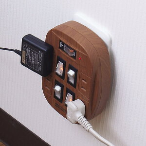 快適生活応援商品!安全!エコ!経済的!雷ガード付4口節電コンセント(木目調)