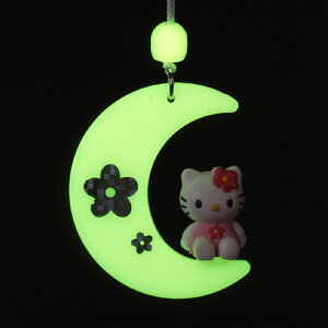 快適生活応援商品!照明のコードを明るく照らす!ハローキティひっぱりコード「月(ムーン)」蓄光材使用