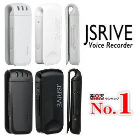 【小さいのに高音質】【大容量8GBの2倍の16GB】【OTGケーブルプレゼント】【1年保証】JSRIVE ボイスレコーダー 1年保証 小型 内臓メモリ16GB 長時間 高音質 ICレコーダー 軽量 録音機 最大188時間録音 スキップ付き 送料無料