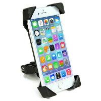 モーターバイクホルダーマウンテンバイクホルダー自転車ホルダー用携帯スマートフォンホルダーバーマウントホルダー厚さ調整パッド付属保証付